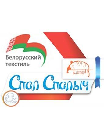 """Постельное белье """"Спал Спалыч"""" Белорусская бязь"""
