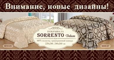 Покрывала Sorrento Deluxe
