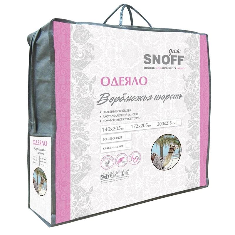 Одеяло для Snoff  верблюжья шерсть классическое  - фото 44506