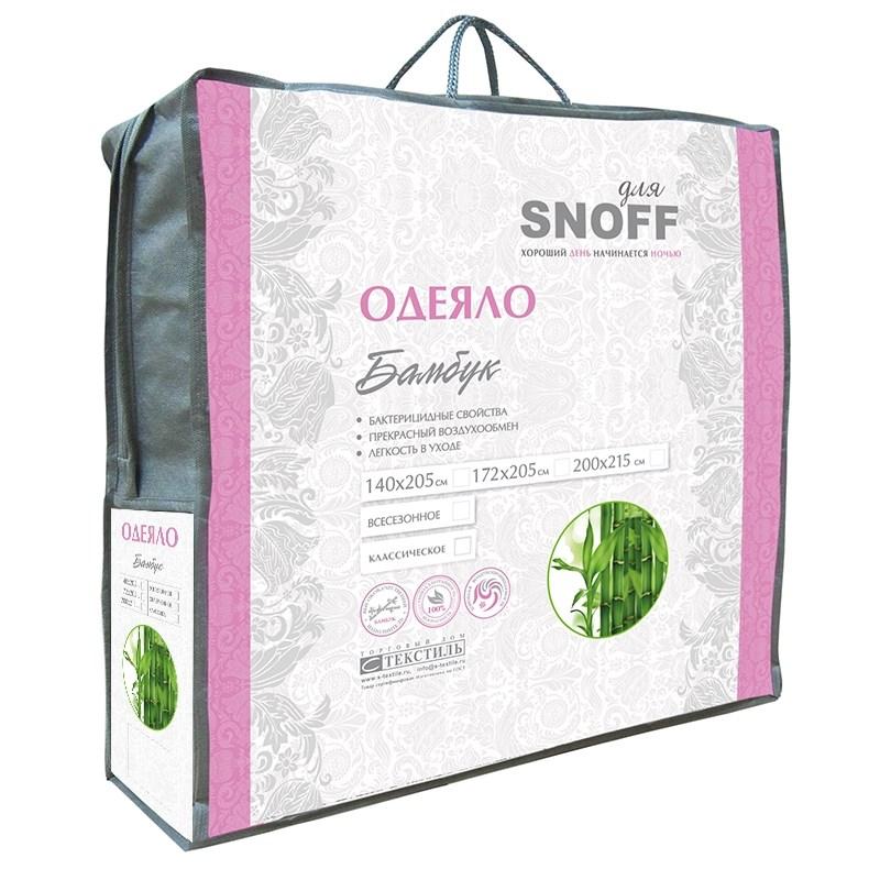 Одеяло для Snoff  бамбук классическое  - фото 44507