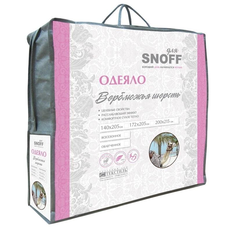 Одеяло для Snoff  верблюжья шерсть облегченное  - фото 44508
