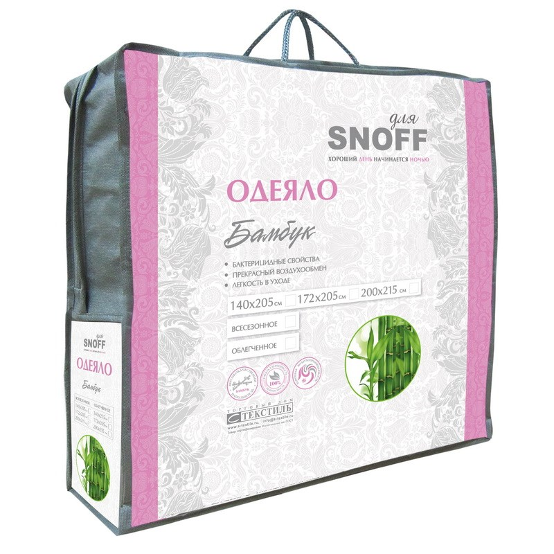 Одеяло для Snoff  бамбук облегченное  - фото 44511