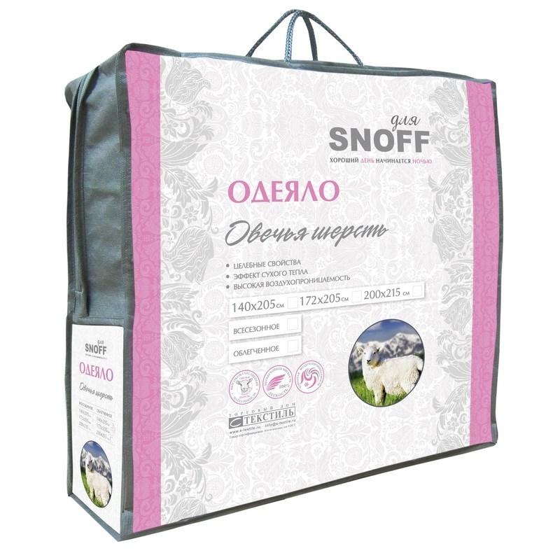 Одеяло для Snoff  овечья шерсть облегченное  - фото 44545