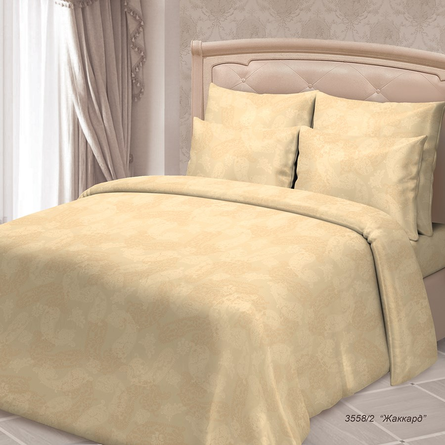Постельное белье SORRENTO ЖАКЛИН Жаккард 3558-2 - фото 860652