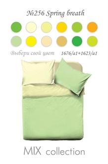 Постельное белье MONOCHROME сатин 1676а-1, 1623а-1