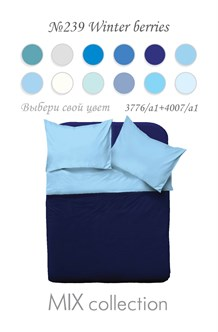 Постельное белье MONOCHROME сатин 3776а-1, 4007а-1
