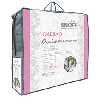 Одеяло для Snoff  верблюжья шерсть всесезонное