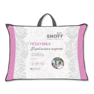 Подушка для Snoff верблюжья шерсть