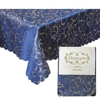 Скатерть 140*180 Венеция жаккардовая синяя